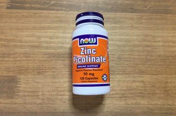 帯状疱疹ヘルペスの再活性化予防に亜鉛を飲んでみる+ビタミンc+リジン+抗ヘルペス薬